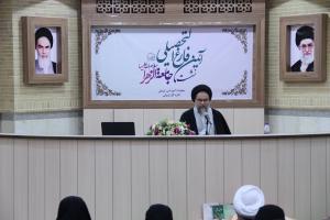 حجت الاسلام مدنی